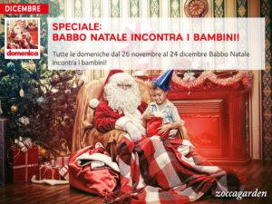 Speciale: Babbo Natale incontra i bambini