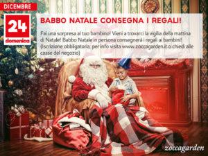 Babbo Natale consegna i regali